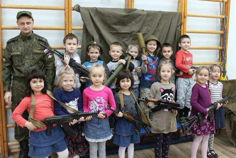 russia - - Gun - SPPAR IMA