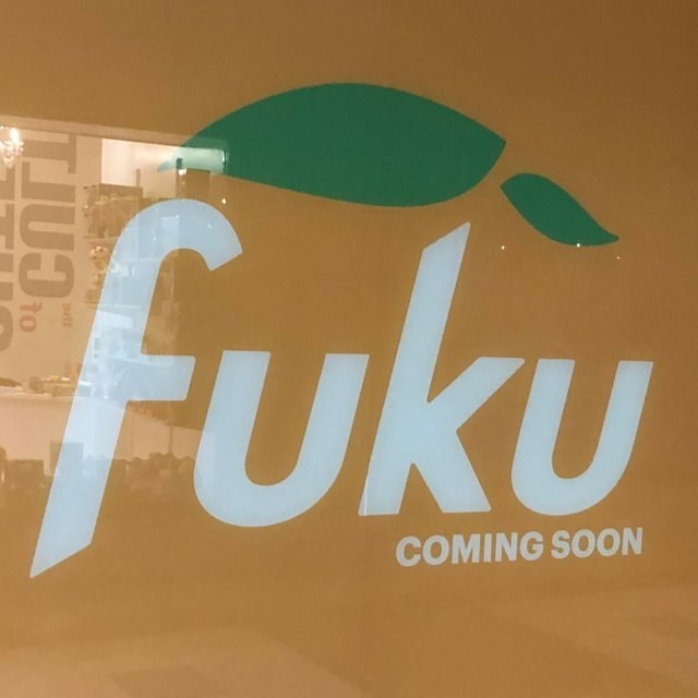 Logo - fuku U COMING SOON TI
