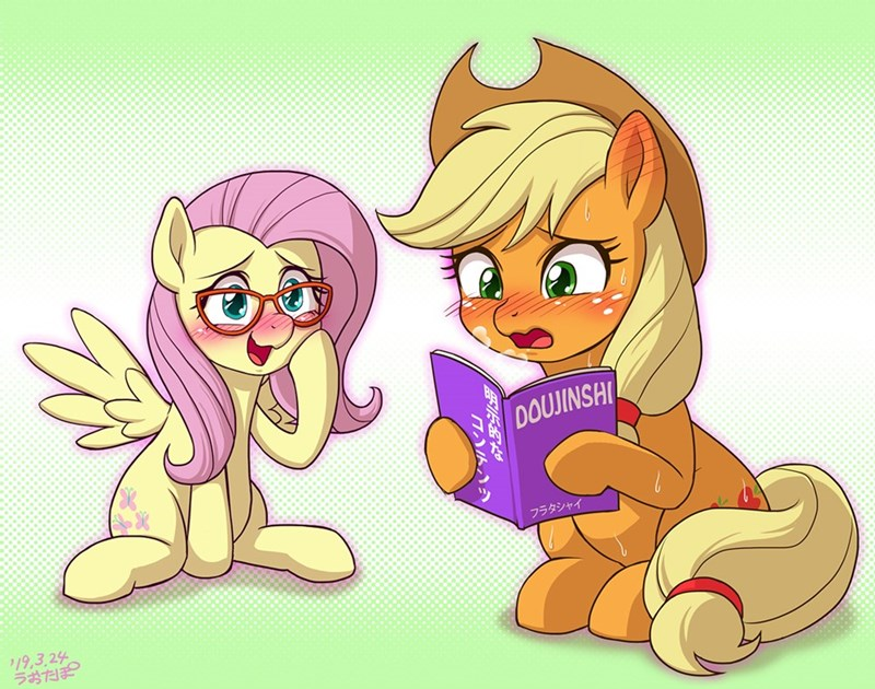 applejack mystery voice uotapo fluttershy best gift ever - 9287963392
