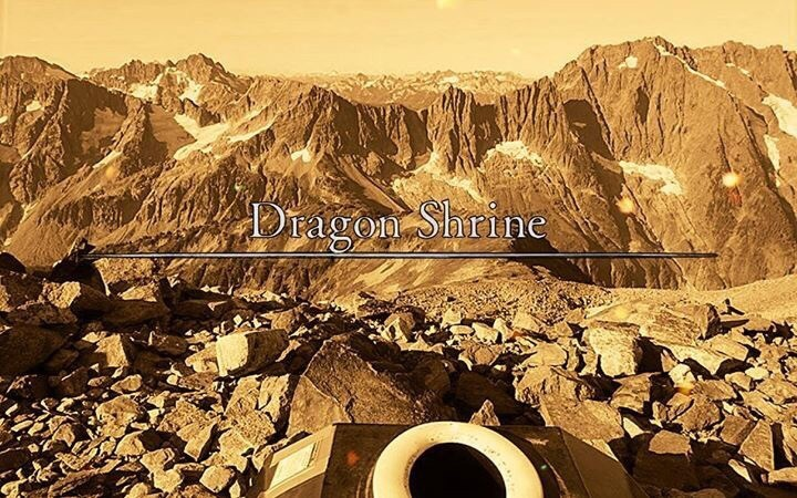 Mountainous landforms - gon Shrine