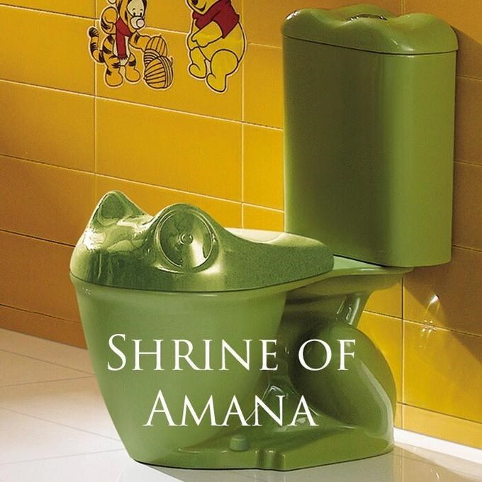 Green - SHRINE OF AMANA