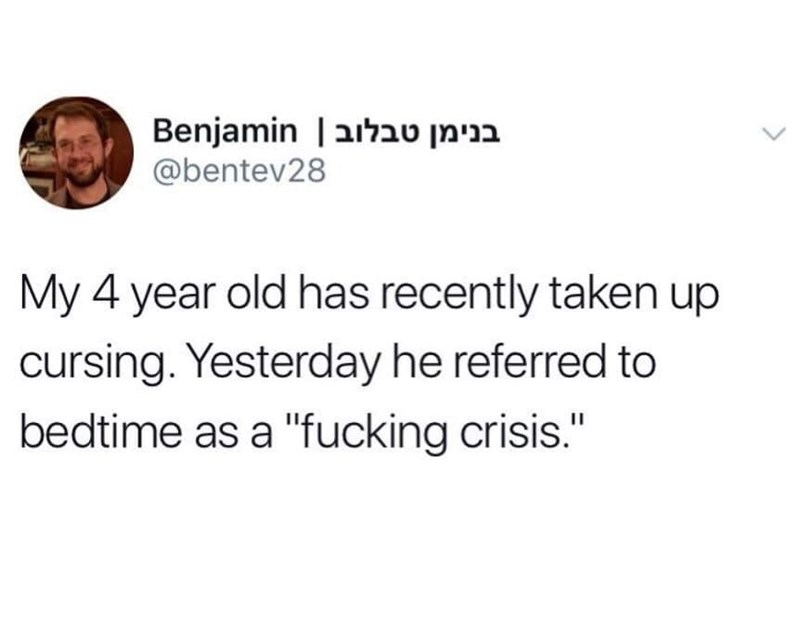 """Text - Benjamin 