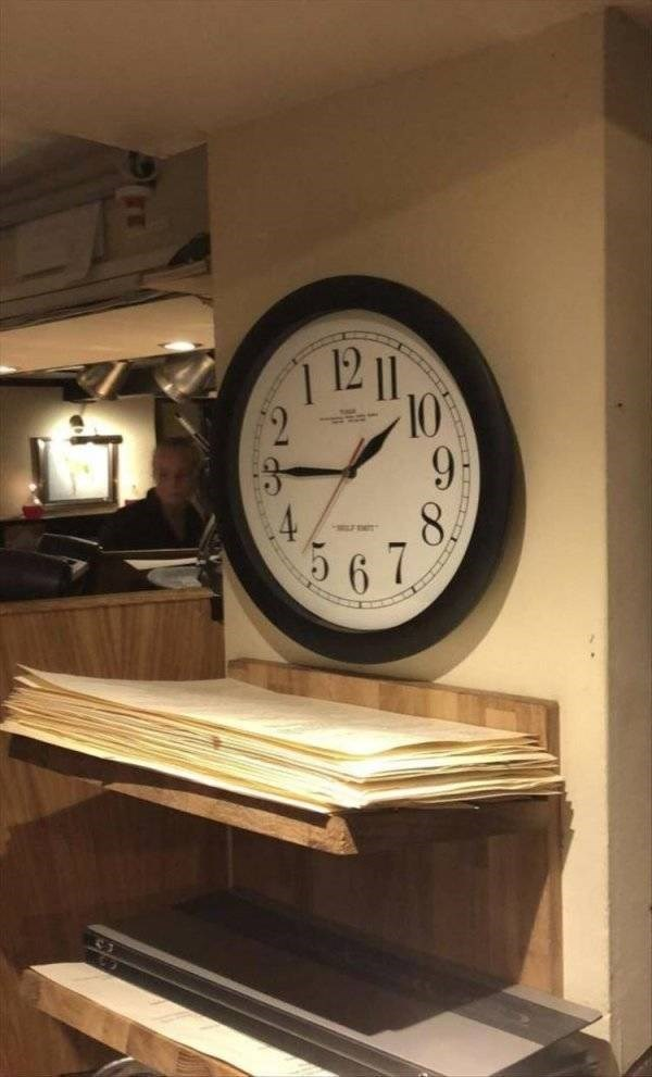 Clock - 1 12 11 9 8 5 6 7 4 రాం G de