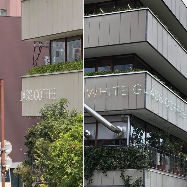 Architecture - WHITE GS GOFFE ASS COFFEE