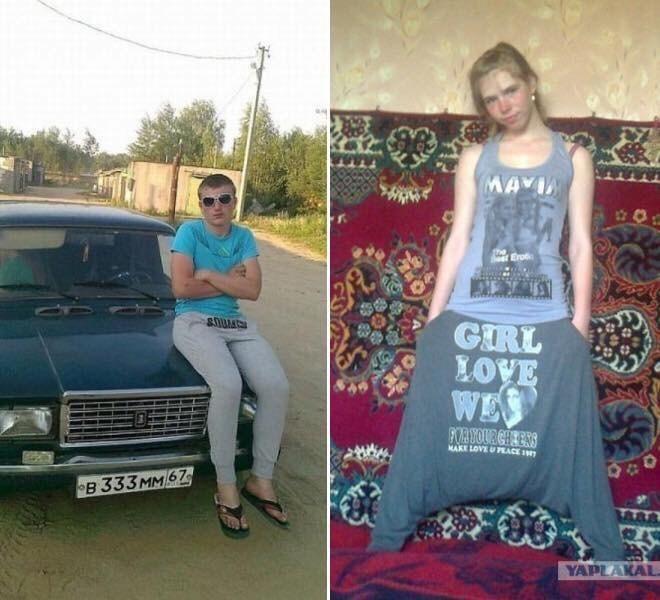 Vehicle - MAVIA Ero GIRL LOVE WES MAKE LOVE UEACE B 333 MM67 YAPLAKAL