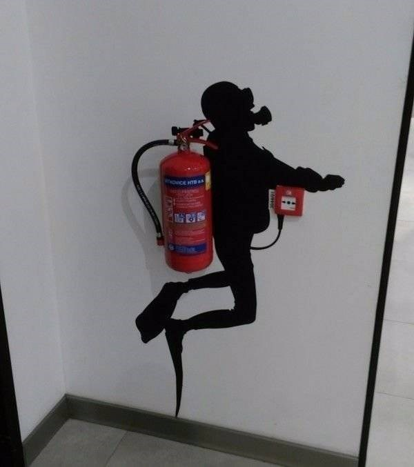 wtf - Fire extinguisher - OICE HTD