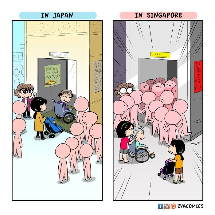 Cartoon - IN JAPAN IN SINGAPORE 2 FOLIA ITAUAN AS r f Fo EVACOMICS