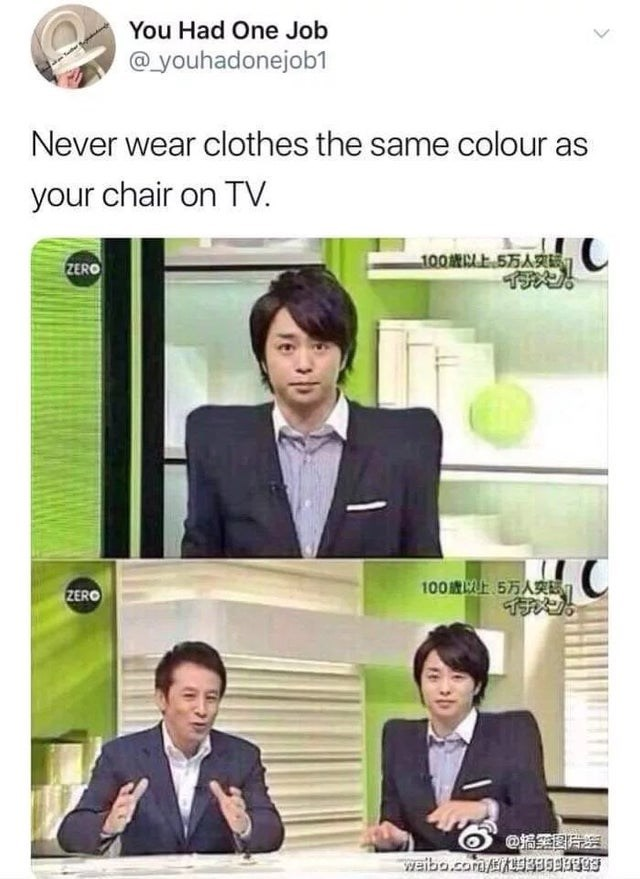 optical illusion - Job - You Had One Job @youhadonejob1 Never wear clothes the same colour as your chair on TV. -100歳以上,5万人突, ZERO 100歳以上5万人突门 ZERO weibo.corm/tieEL93