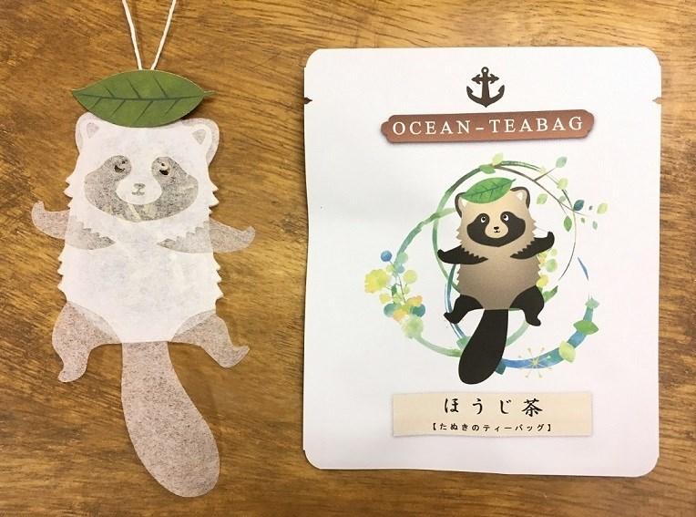 animal tea - Green - OCEAN TEABAG ほうじ茶 【たぬきのティーバッグ】