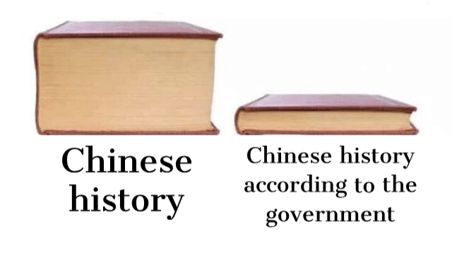 Meme - Wood - Chinese history Chinese history according to the government