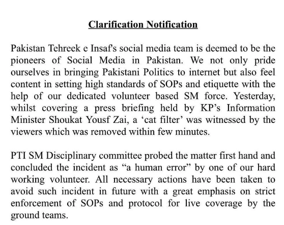 """The Pakistan Tehreek e Insaf social media team releases a statement regarding the face filter fail, and says it was a result of """"human error."""""""