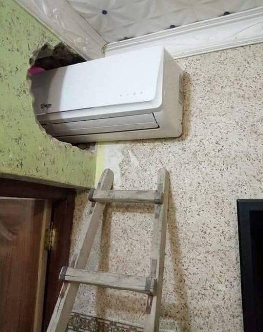 fail - Ceiling