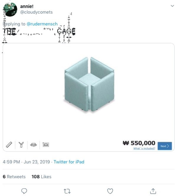 Diagram - annie! @cloudycomets Replying to @rudermensch THE. CAGE 550,000 > Next Whats included? 4:59 PM Jun 23, 2019 Twitter for iPad 6 Retweets 108 Likes