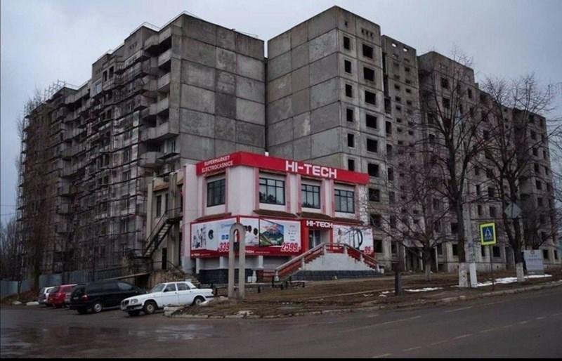 slav weirdness - Building - PERMARKET ECTROCASNICE HI-TECH H-TECH 339 2599