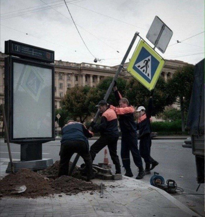 slav weirdness - Public space - EFT