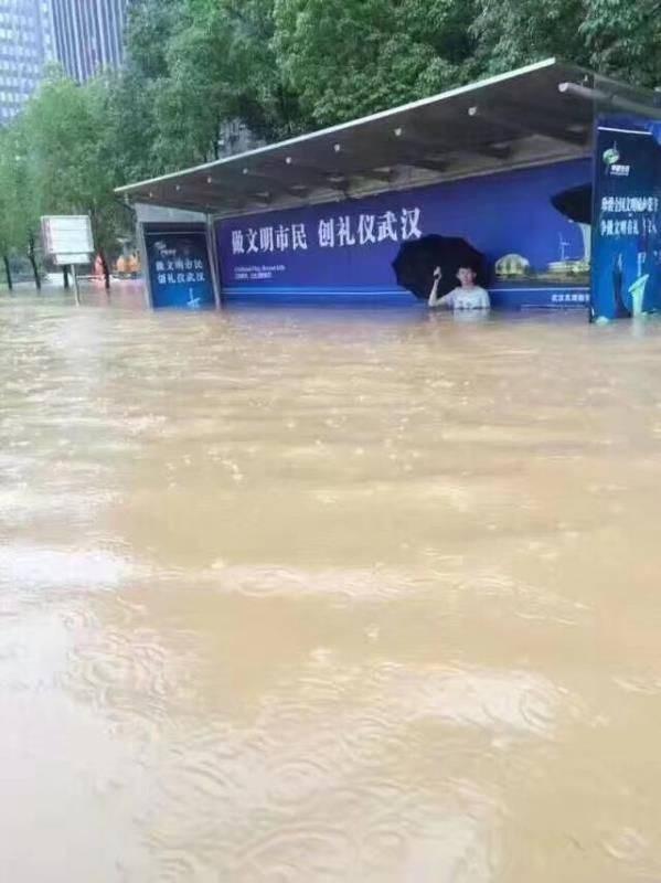 struggling - Flood - 敵文明市民创礼仪武汉 H246