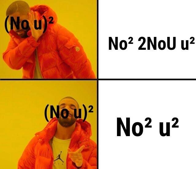 uno reverse meme - Orange - (No u) No2 2NOU u2 (No u) No2 u2