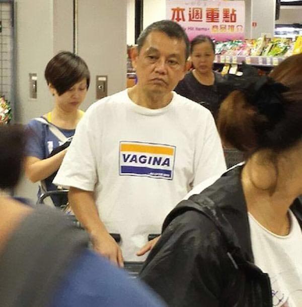 T-shirt - 本週重點 H VAGINA