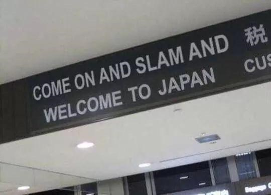 Font - COME ON AND SLAM AND WELCOME TO JAPAN CUS
