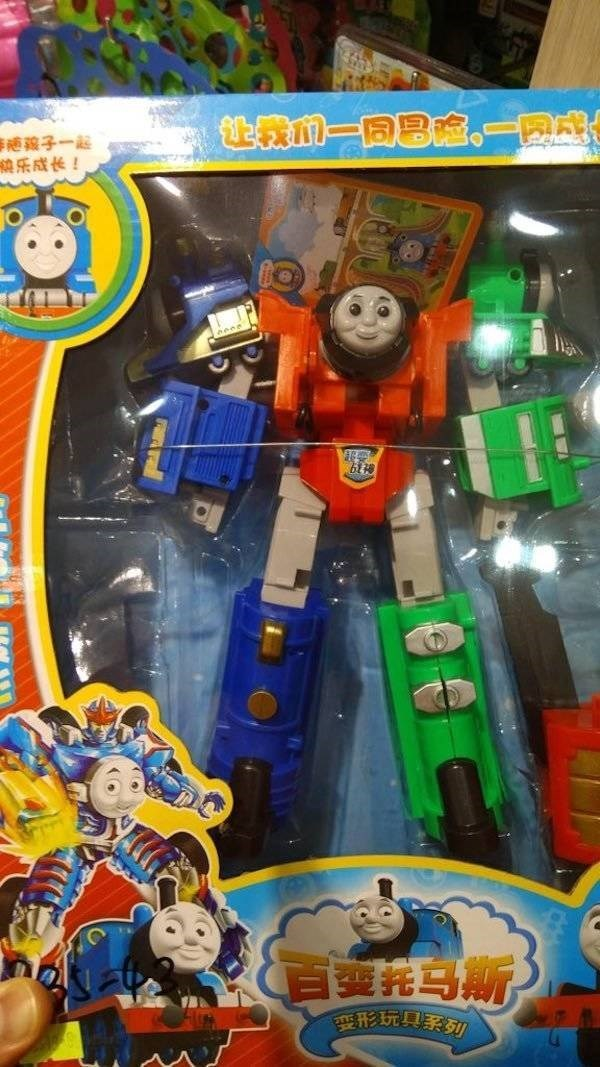 Toy - 徳義子一起 热乐成长! to! 西形玩具系列