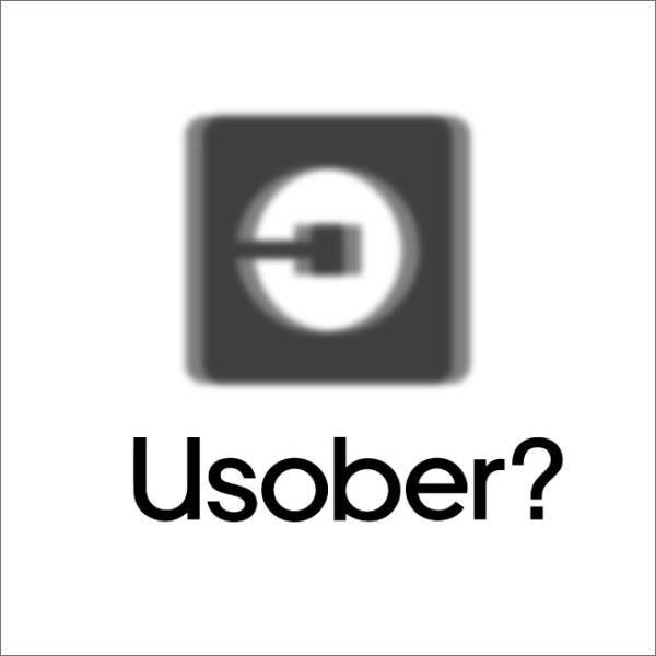 honest logo - Logo - Usober?