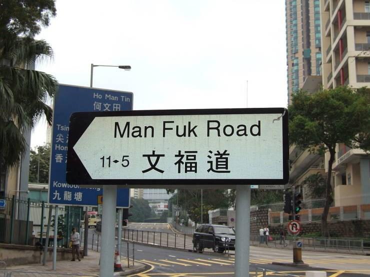 "Picture - ""Ho Man Tin 何文田 Man Fuk Road Tsin Hon 11-5 文福道 Kowloo 九龍塘 で尖的香"""