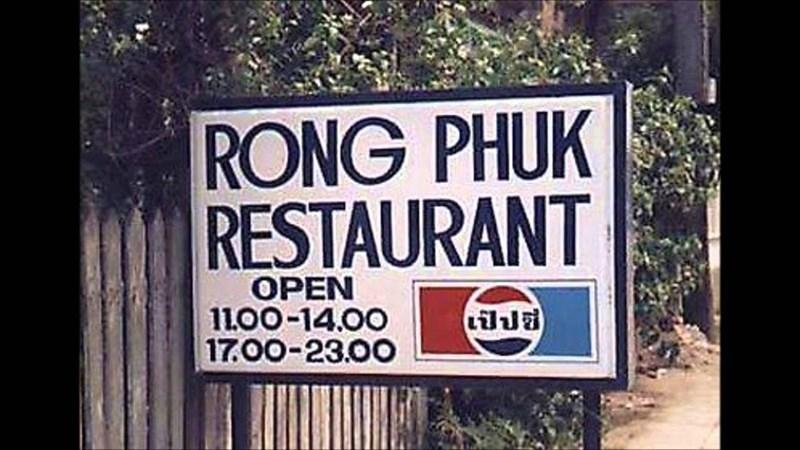 Sign - RONG PHUK RESTAURANT OPEN 1100-14.00 17.00-23.00 tilua
