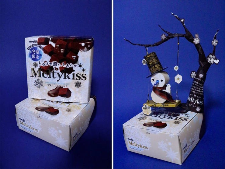 machine art - meiji COROOCIY 2t ※とて濃Lのわせ MeltyRiss rLLE eltykiss PREMUM CHOcOLATE プレミアム ョラ か1アムシ YMSS me Meltykiss meli Meltykiss