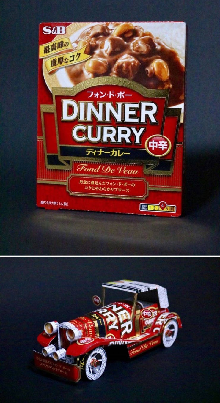 machine art - Food - S&B フォンドポー DINNER CURRY ディナーカレー Fond De Veau 丹念に煮込んだフォン·ド·ボーの コクとやわらかリプロース 盛り付け例(1人前) 1 2 3 5 町 ER CURR nINI Fond De e コクとやわらかりブロース ER
