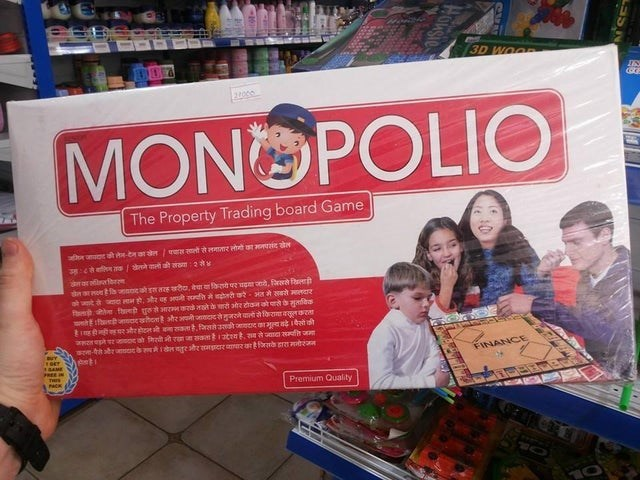 Publication - 3D WOO 2r000 MON POLIO The Property Trading board Game rrbr he fheb re sm t ert are wetE thueta aho hz h omee trt at r e-th rse rre she orerz ug brs grar FINANCE THES Premium Quality SE