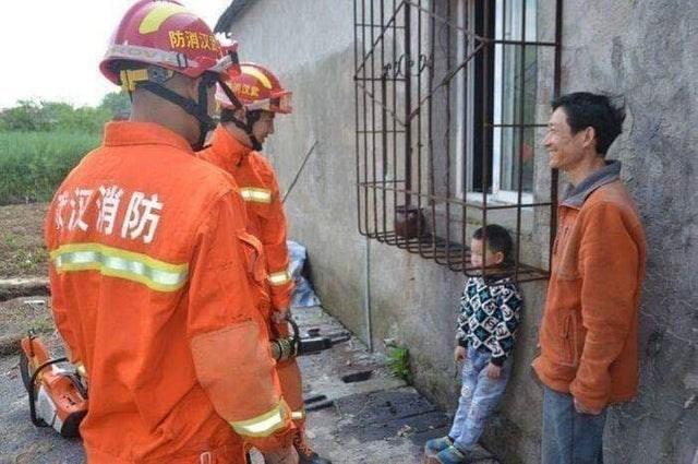 Rescuer - 防潮汉 消防