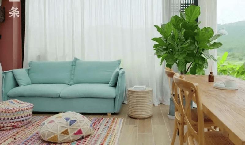 Living room - 条