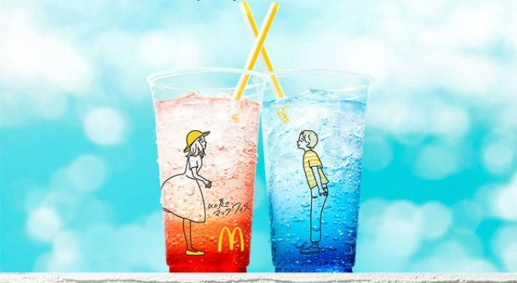 Drink - M Mcdonalds cup in Japan