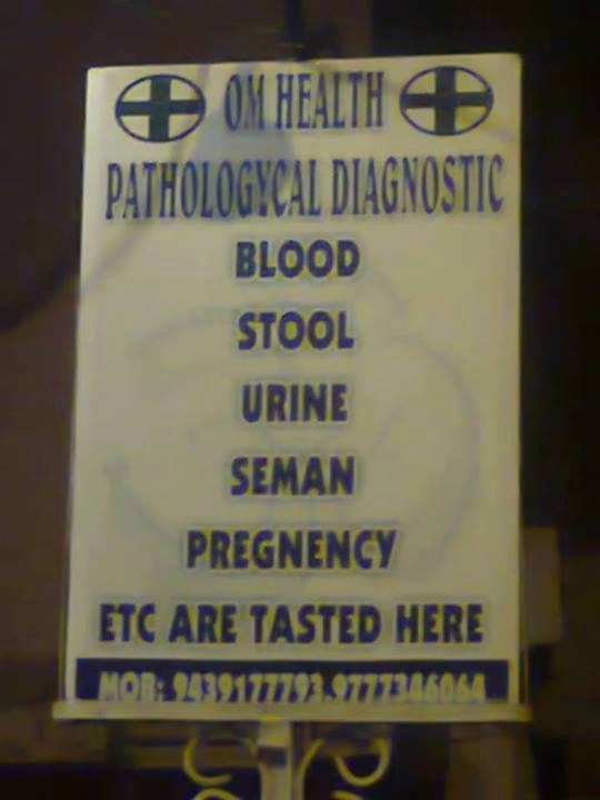Text - OML HEALTH PATHOLOGYCAL DIAGNOSTIC BLOOD STOOL URINE SEMAN PREGNENCY ETC ARE TASTED HERE MOB: 9439177793 .9777346064