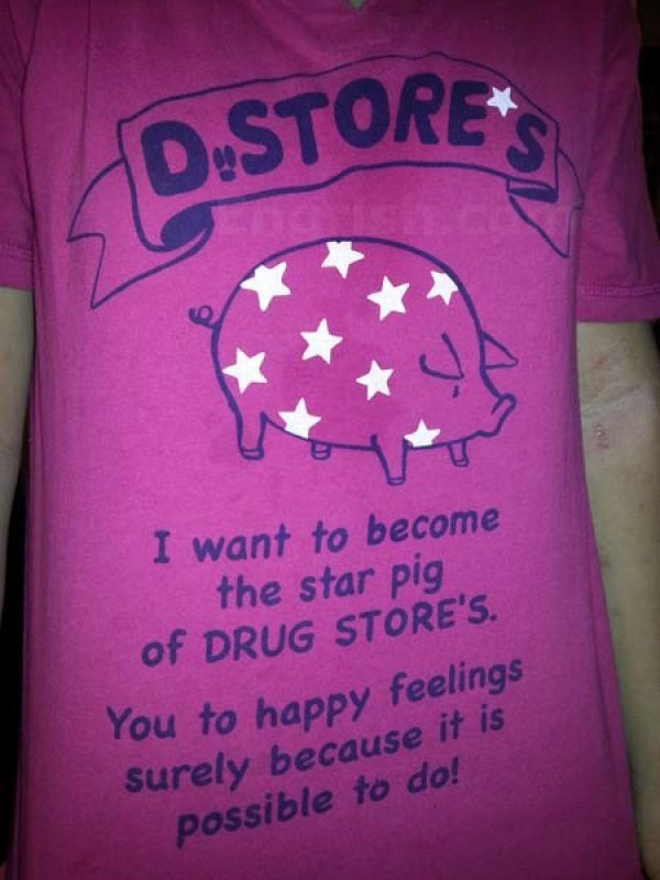 translation - Pink - D&STORE ST.cO I want to become the star pig of DRUG STORE'S You to happy feelings surely because it is possible to do!