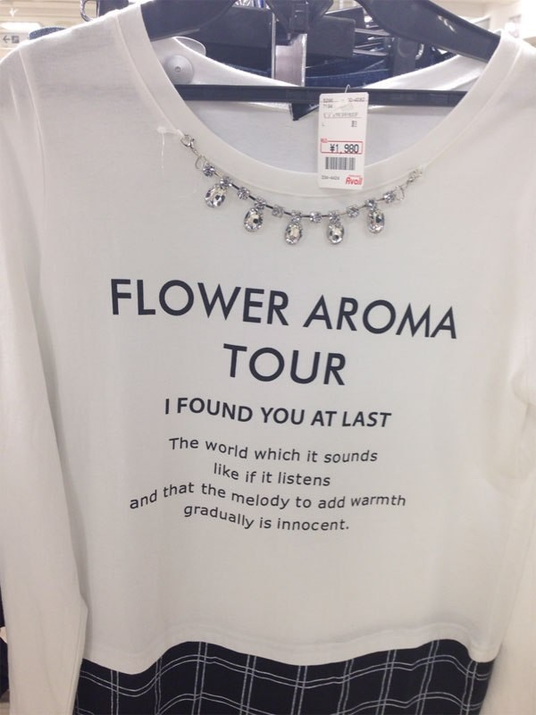 translation - White - 1.980 Ava FLOWER AROMA TOUR I FOUND YOU AT LAST The world which it sounds like if it listens and that the melody to add warmth gradually is innocent.
