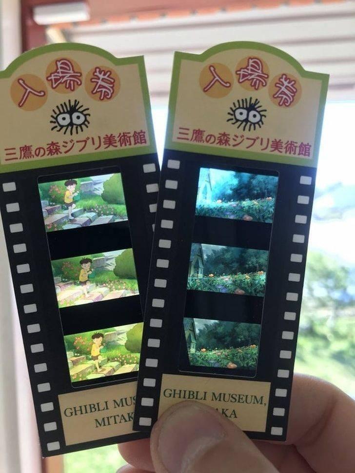 weird japan - Green - 三鷹の森ジブリ美術館 三鷹の森ジブリ美術館 GHIBLI MUSEUM, GHIBLI MUS MITAK KA III I