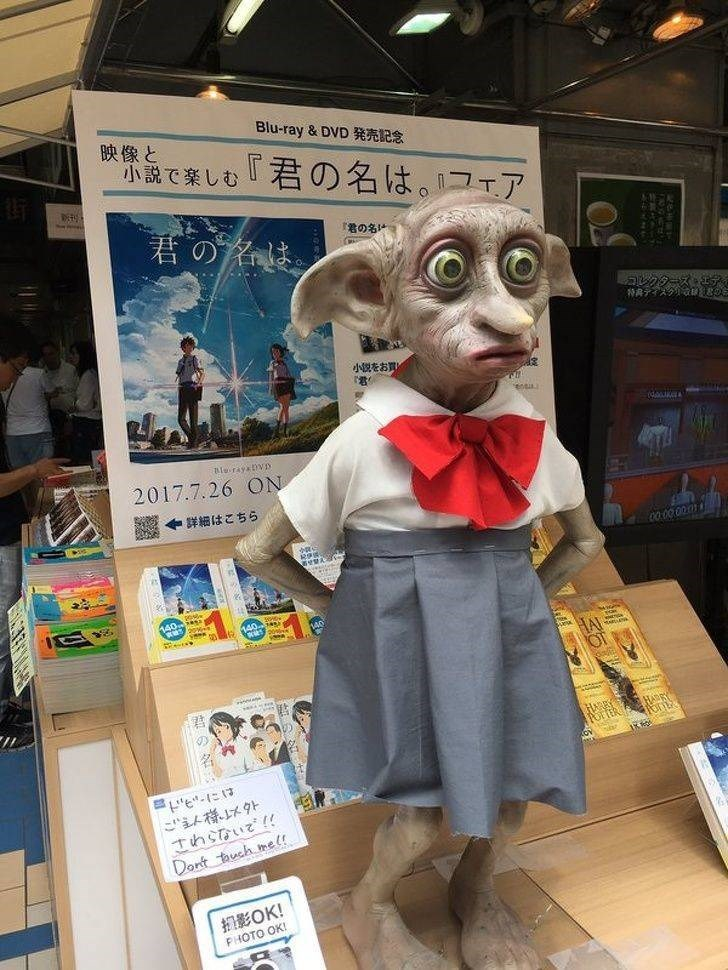 weird japan - Mascot - Blu-ray & DVD 発売記念 映像と 小説で楽しむ 『君の名は。コェア 君の名は。 『君の名 レクターズエア 特員ディスクリ登録きの 小観をお買 Bla rayaV 2017.7.26 ON ←詳細はこちら 0000000 20 ドe-には さhらないで!! Dont tuch mel! 担影OK! PHOTO OK!