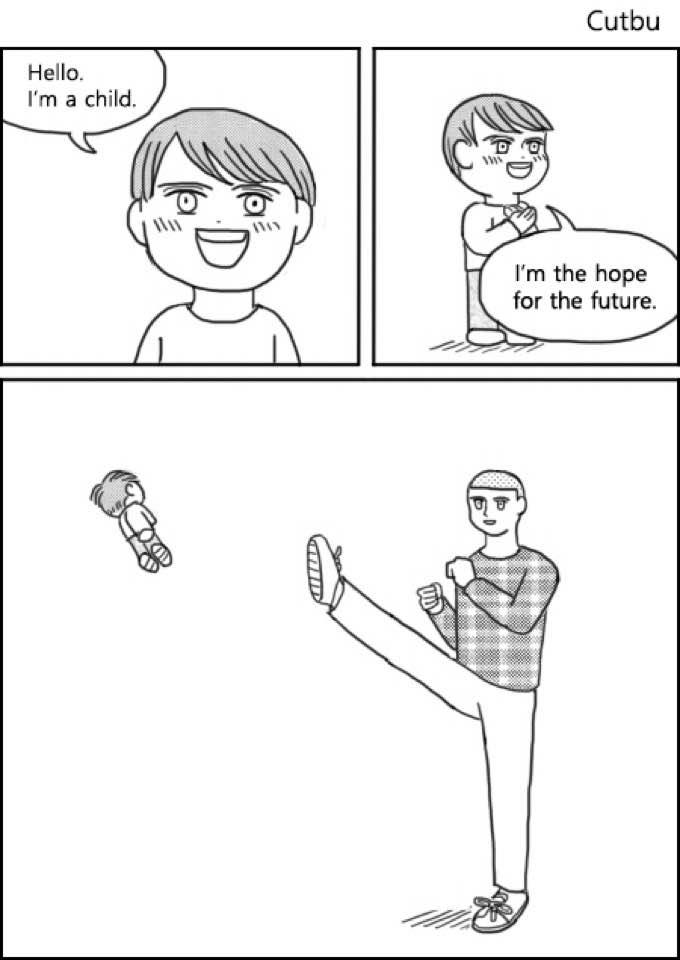 webcomic - Cartoon - Cutbu Hello. I'm a child. I'm the hope for the future.