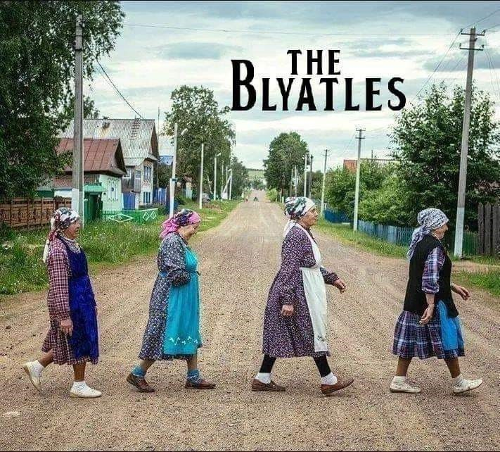 People - THE BLYATLES
