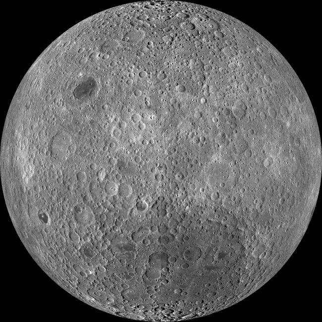 detailed picture of the far side of the moon