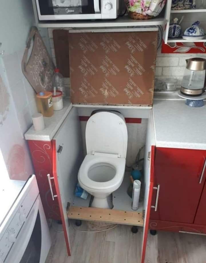 Toilet - E