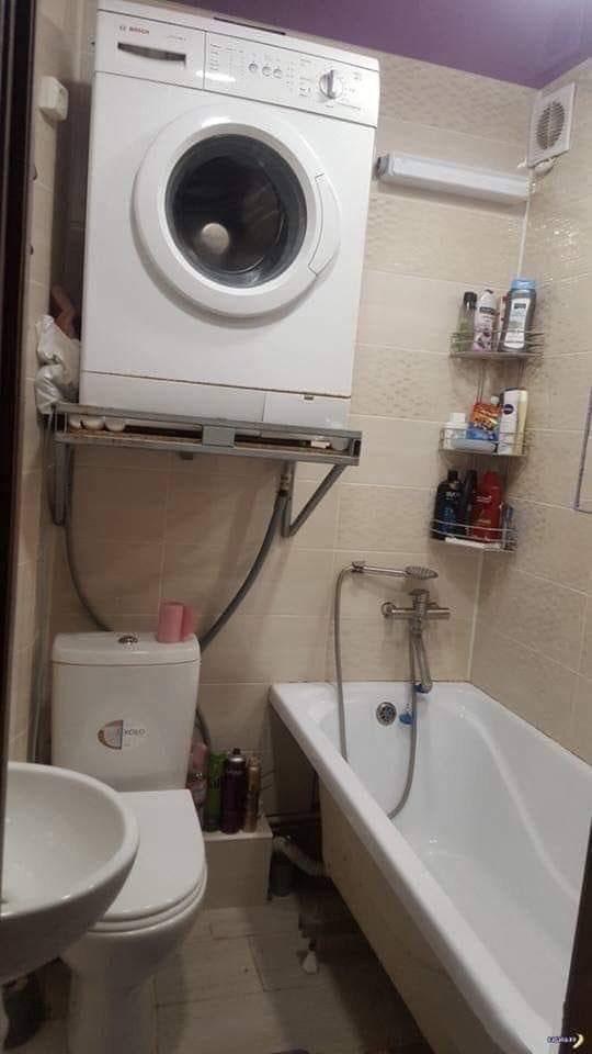 Bathroom - YOLO