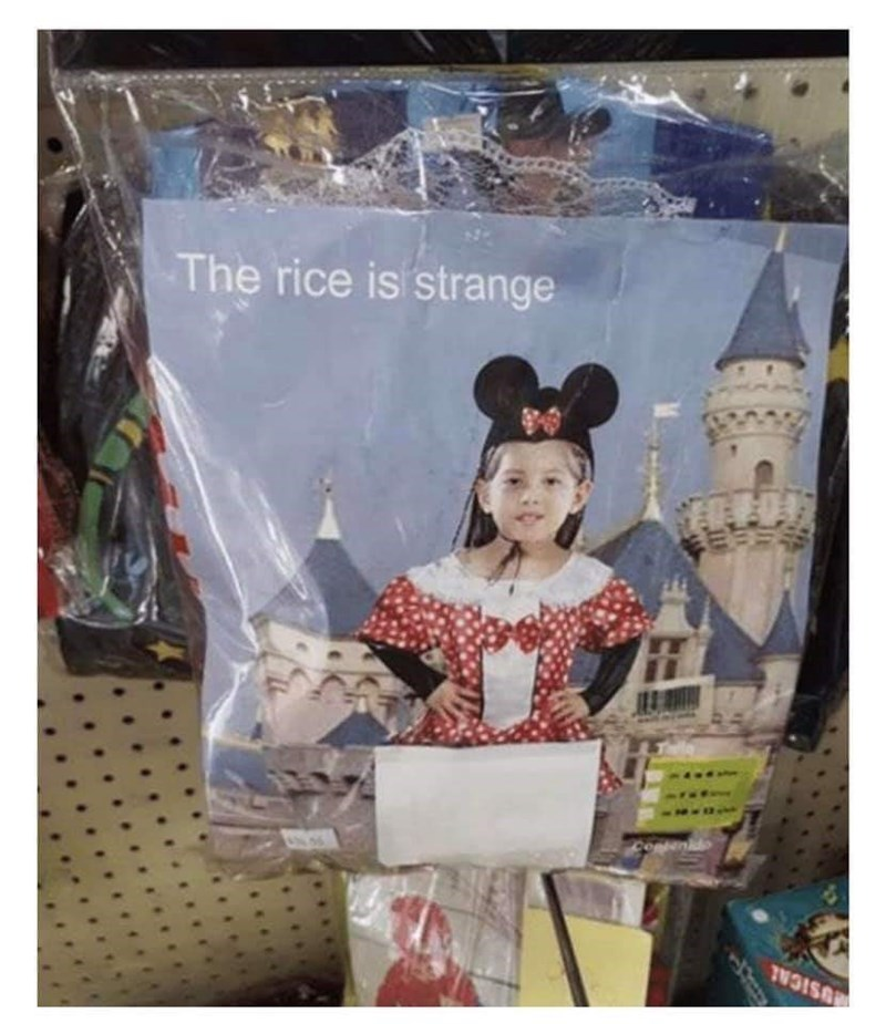 Poster - The rice is strange USICAL