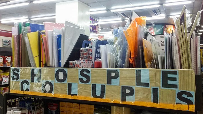 Outlet store - S O S P LE LUPIS Moped