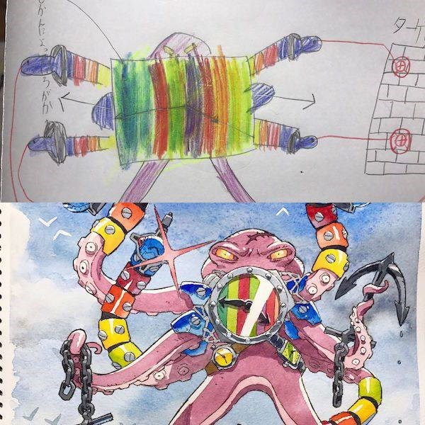Child art - ターヤ