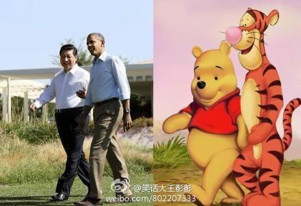 Animated cartoon - @笑话大王彭彭 weibo.com/802207333