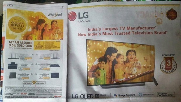 Text - ES CITY Y3ARD LG Whirlpool whys GOLDEN DIWALI OFFER Life's Good India's Largest TV Manufacturer Now India's Most Trusted Television Brand GET AN ASSURED 0.5g GOLD COIN CasCE AM oNG COMPLETE VEAR SARRANIA ople AuPy Google Assistant eatutn LG OLED Ah 3