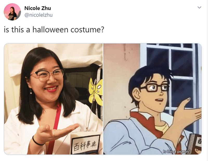Cartoon - Nicole Zhu @nicolelzhu is this a halloween costume? 百科事典 Is this a pigeon?
