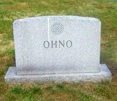 Headstone - ΟΗΝΟ